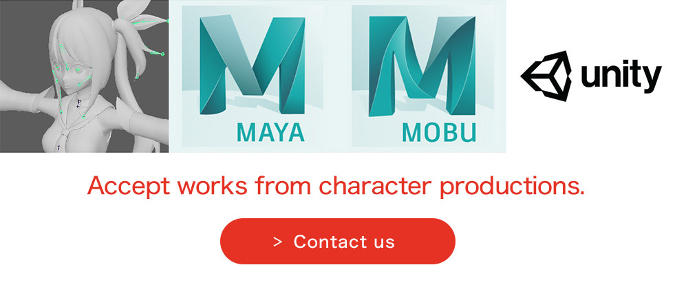 Accept works from character productions.